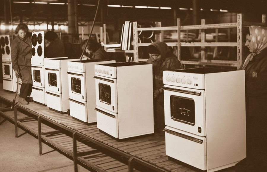 Gorenje - History - Appliance City